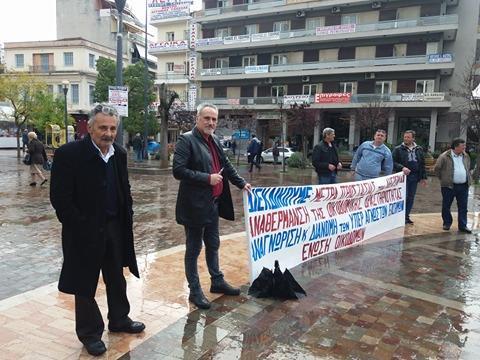Απεργία Οικοδόμοι Αγρίνιο